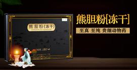 都江堰市康泰药业有限公司
