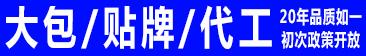 美國華盛集團·西安華盛生物制藥有限公司