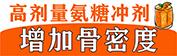 中山晉富醫藥科技有限公司