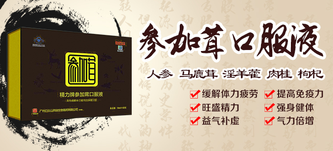 深圳康兴源生物科技有限公司