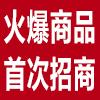 康鑫源生物科技有限公司