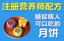 瑪士撒拉(上海)醫療科技有限公司