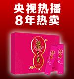 北京诺普生国际生物科技有限公司