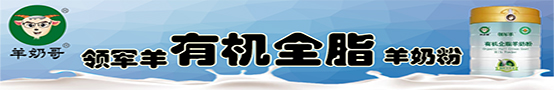 陜西秦王乳業