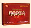 西藏申源生物科技有限公司