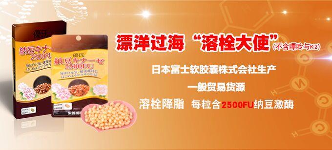 上海显龙生物科技有限公司