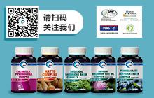 蘇州益恩喜開創生物科技有限公司