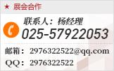第十屆廣州國際中醫養生、康復產品暨理療館加盟展覽會