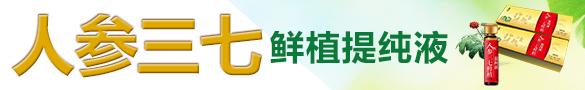 四川紫靈生物科技有限公司