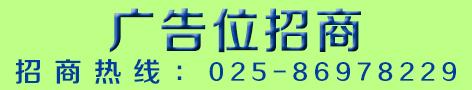 http://www.bjp321.com/kehu/ggsq.aspx