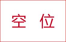 康城优品生物科技(北京)有限公司