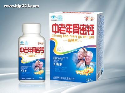 中老年骨密钙