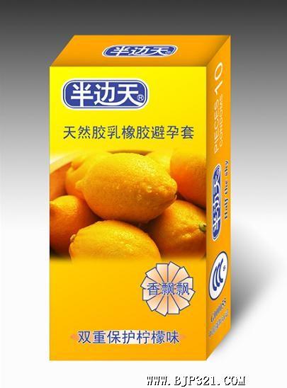 半边天安全套( 避孕套)双重保护柠檬味