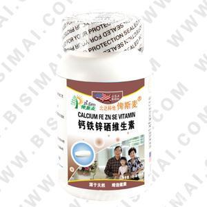 俾斯麦钙铁锌硒维生素片