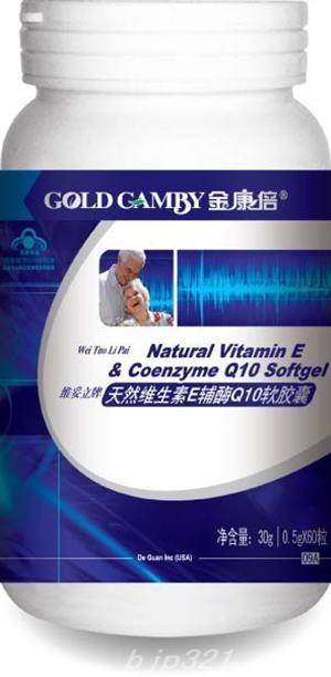 金康倍—天然维生素E辅酶Q10软胶囊