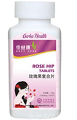 佳益康系列-玫瑰果复合片