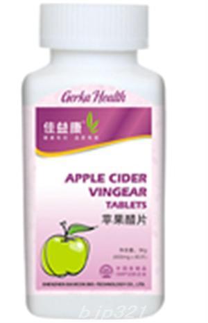 佳益康系列-苹果醋片