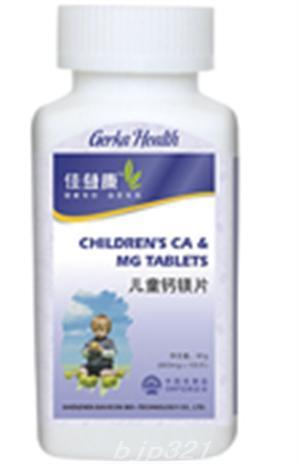佳益康系列-儿童钙镁片