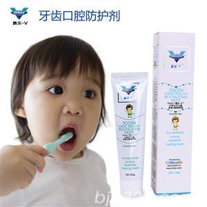 奧樂V兒童牙膏