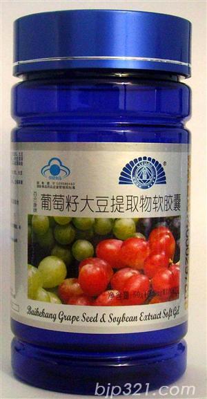 葡萄籽大豆提取物软胶囊