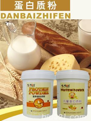 營養蛋白質粉