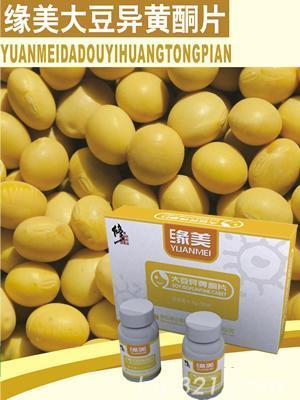 緣美大豆異黃酮片