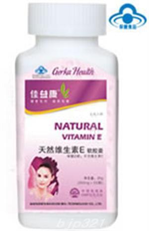佳益康-天然维生素E软胶囊