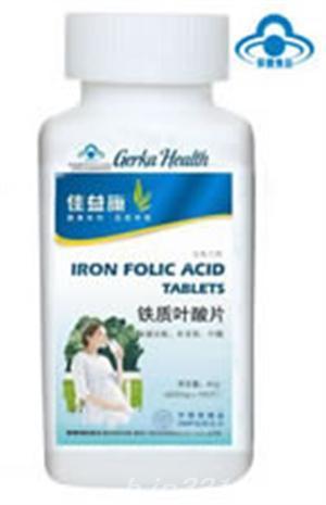 佳益康系列-铁质叶酸片