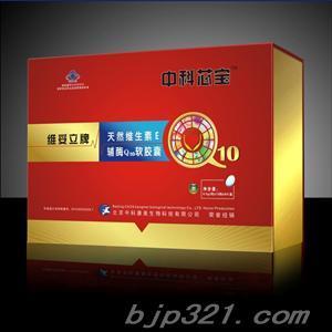 高含量、高纯度:吸收快、起效快 中科芯宝辅酶Q10