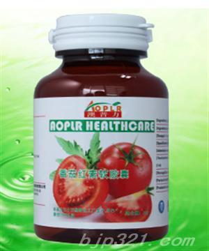 澳普力-番茄红素软胶囊