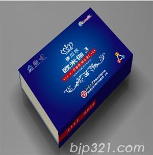 最高含量α-亚麻酸 康贝尔 欧米伽-3