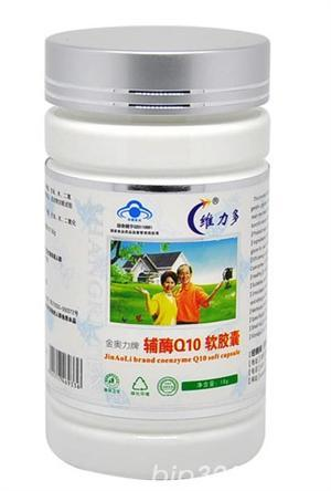 辅酶Q10(心脏宝)
