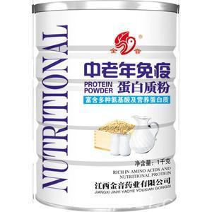 中老年免疫蛋白质粉