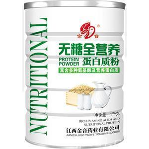 无糖全营养蛋白质粉