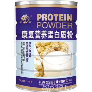 康复营养蛋白质粉