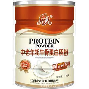 中老年耗牛骨蛋白质粉