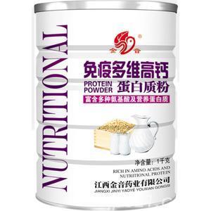 免疫多维高钙蛋白质粉