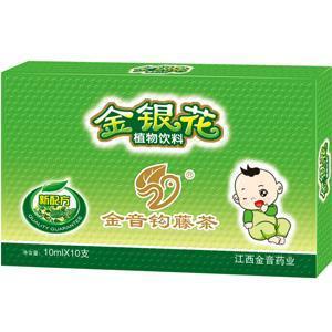 金音钩藤茶10支一盒
