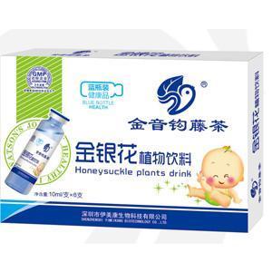 金音钩藤茶-蓝瓶装