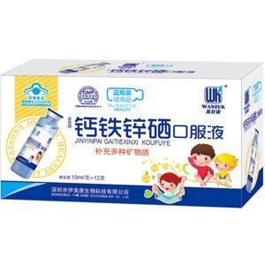 钙铁锌硒口服液