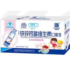 铁锌钙多维口服液