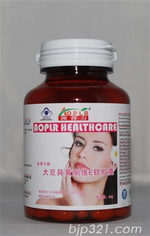 澳普力-大豆异黄酮VE软胶囊