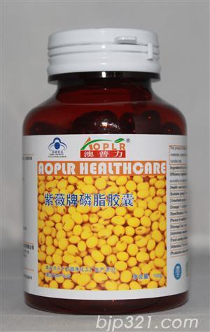 澳普力-磷脂软胶囊