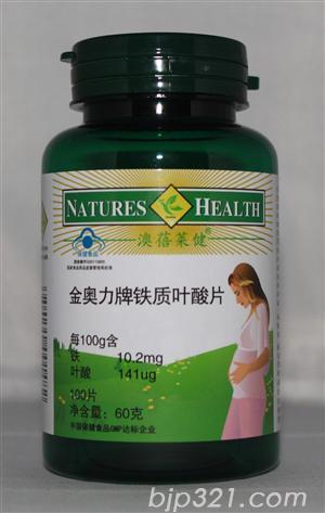 澳蓓莱健-铁质叶酸片