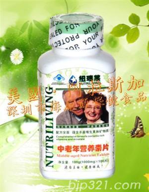 紐瑞萊-中老年營養素片(?。?></a>             </div>             <img class=
