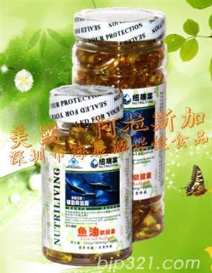 纽瑞莱-鱼油(深海鱼油)软胶囊(健)