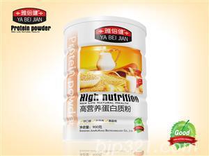 雅倍健高营养蛋白质粉-