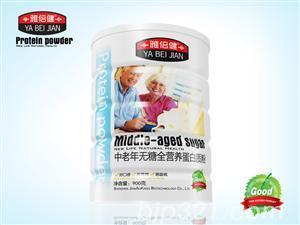 雅倍健中老年无糖全营养-蛋白质粉