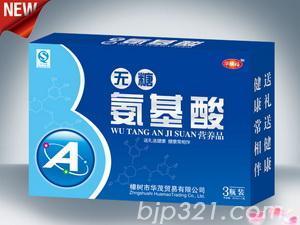 無糖氨基酸營養品