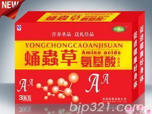 蛹蟲草氨基酸營養液